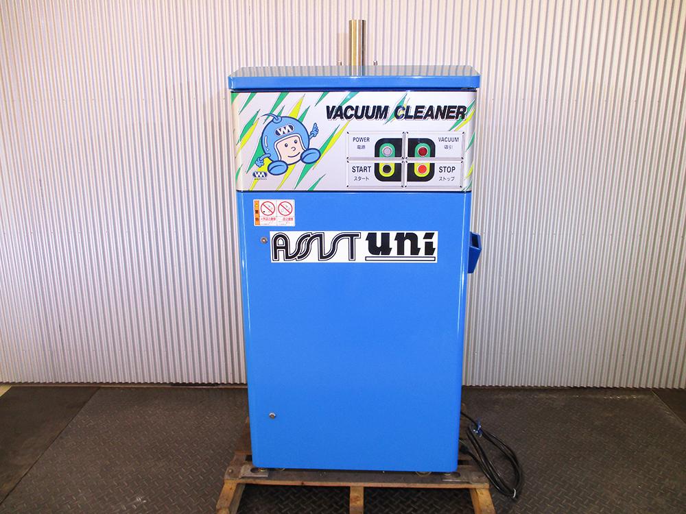 中古機械 据置型掃除機 静岡県