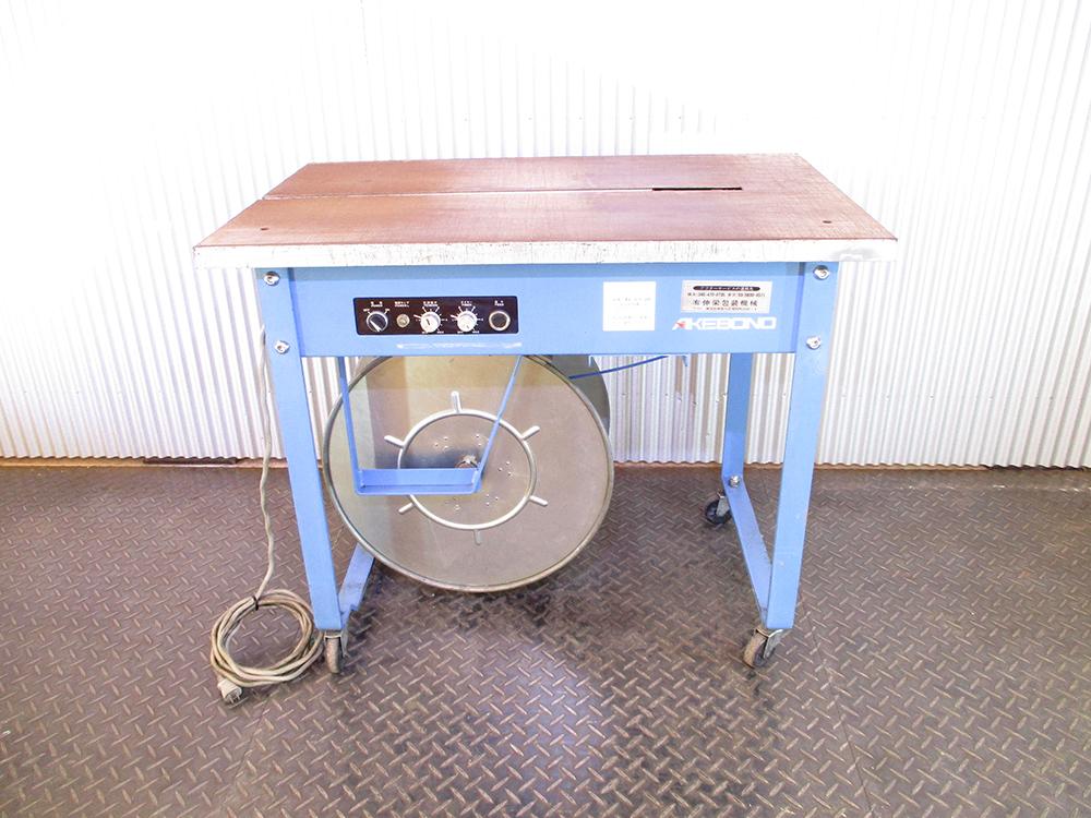 中古機械 半自動梱包機 ニチロ工業