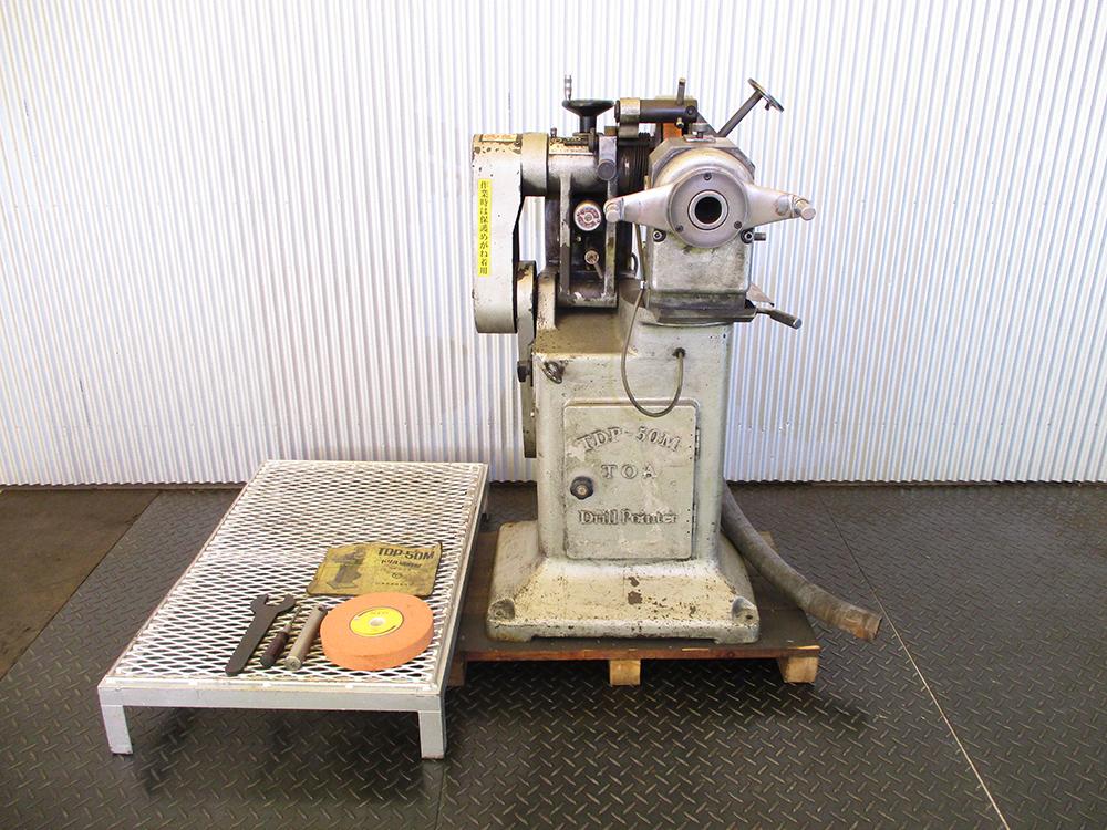 中古機械、工作機械、動作確認済み、ドリル研削盤