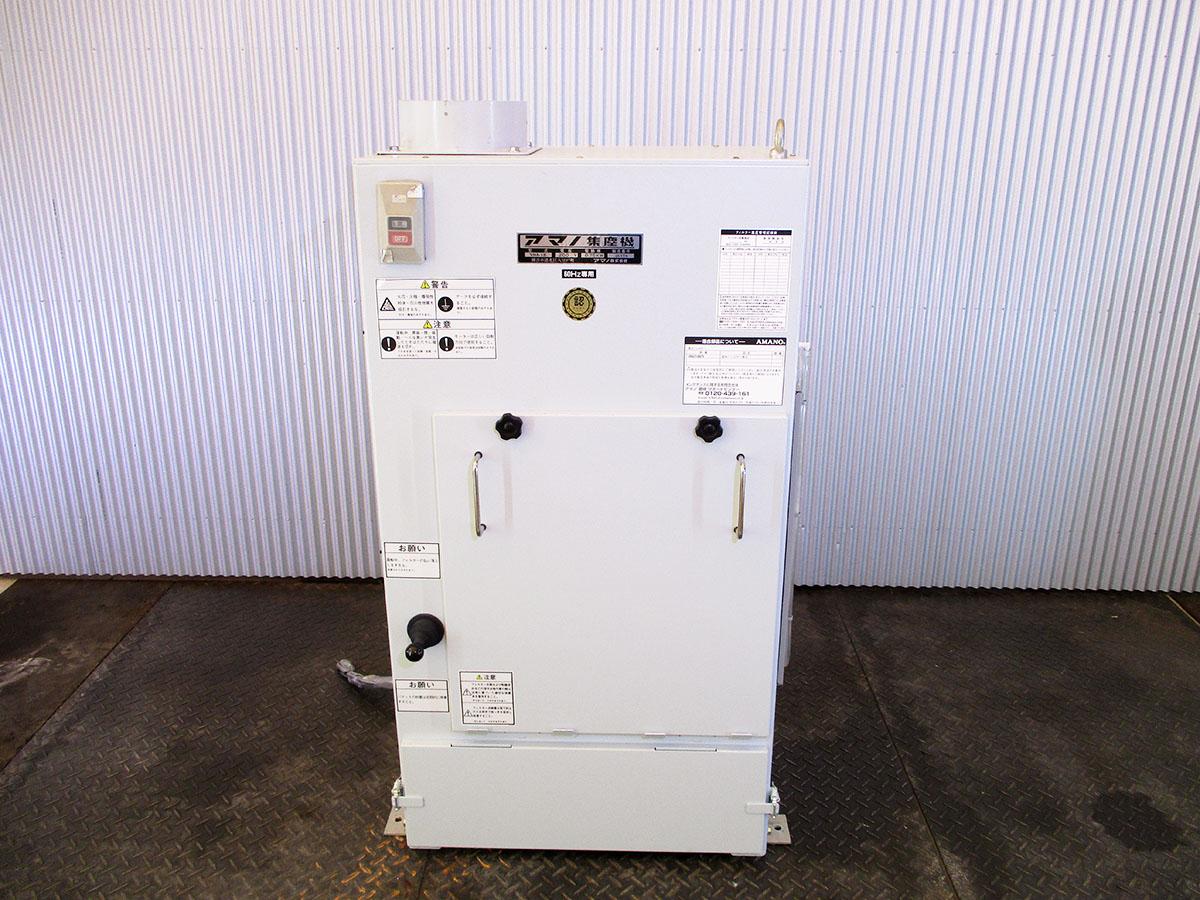 中古機械 格安機械 集塵機 付帯設備