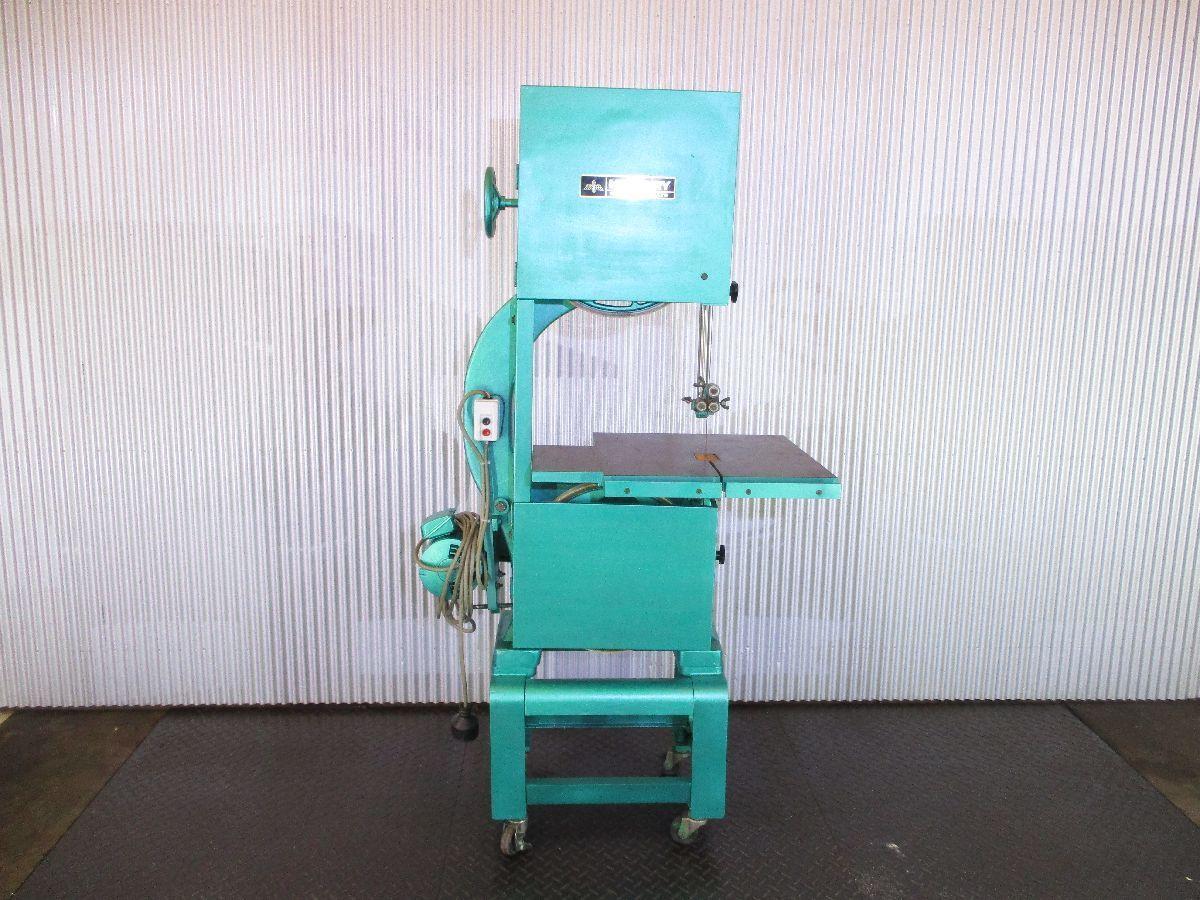 工作機械 中古機械 コンターマシン バンドソー 静岡県
