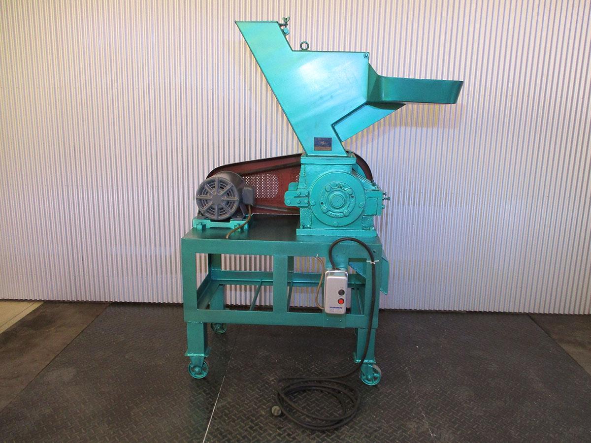 中古機械 環境機械 粉砕機 ソメタニ産業