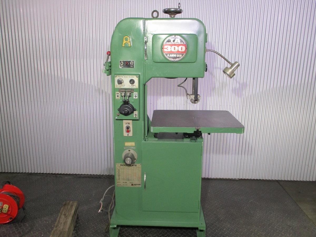 コンターマシン 工作機械 リビルド済 中古機械 静岡県